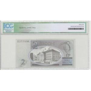 Estonia 2 kroons 2007 - Replacement note ICG 66.