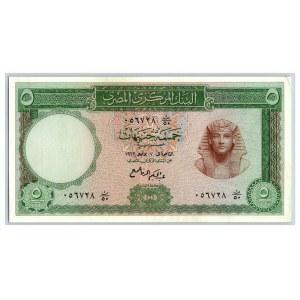 Egypt 5 pounds ND (1964-1965)