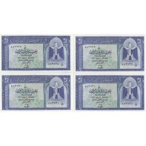 Egypt 25 piastres 1966 (4 pcs)