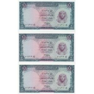 Egypt 1 pound 1967 (3 pcs)