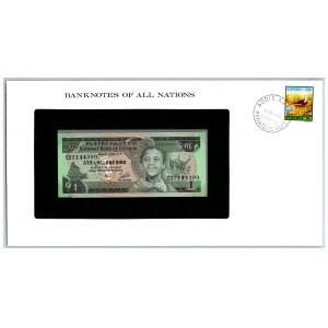 Ethiopia 1 birr 1976