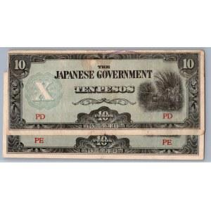 Philippines - Japanese Government 10 pesos 1942 (2)