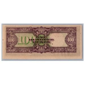 Philippines - Japanese Government 100 pesos 1944
