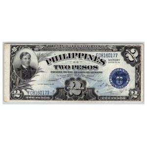 Philippines 2 pesos 1944 victory