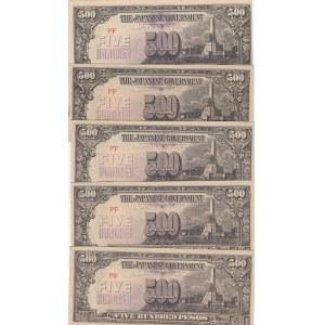 Philippines 500 peso 1945 Jap occup (10 pcs)
