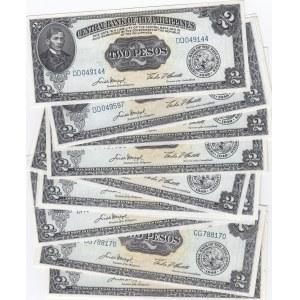 Philippines 2 pesos 1949 (19 pcs)