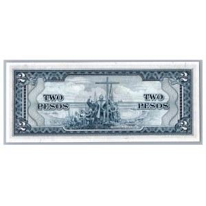 Philippines 2 pesos 1949