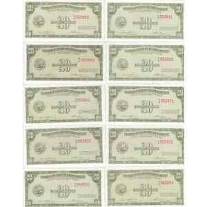 Philippines 20 centavos 1949 (20 pcs)