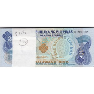 Philippines 2 piso 1978 (100 pcs)