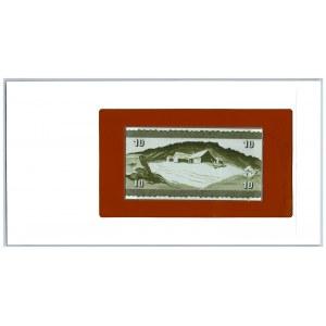 Faeroe Islands 10 kronur 1974