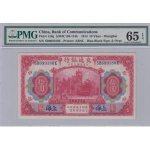 China- Shanghai 10 yuan 1914 - PMG 65