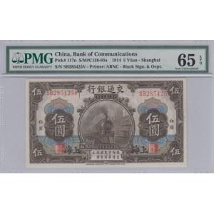 China- Shanghai 5 yuan 1914 - PMG 65