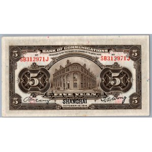 China 5 yuan 1914