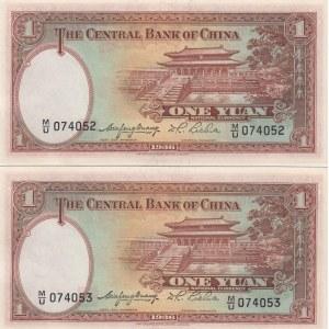 China 1 yuan 1936 (2)