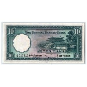 China 10 yuan 1936