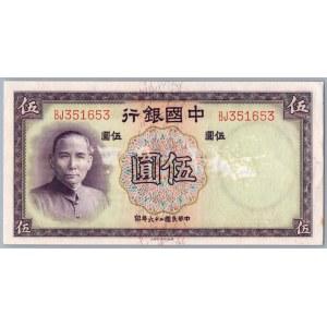 China 5 yuan 1937