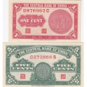 China 1 & 5 cents 1939