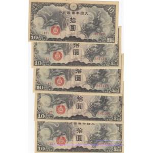 China 10 yen 1940 (5 pcs)