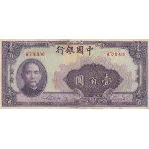 China 100 yuan 1940