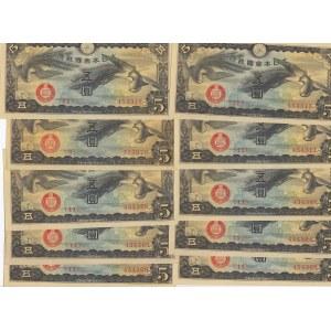 China 5 yen 1940 (10 pcs)