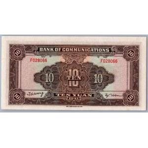 China 10 yuan 1941
