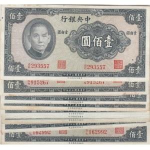 China 100 yuan 1941 (18 pcs)