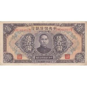 China 500 yuan 1943