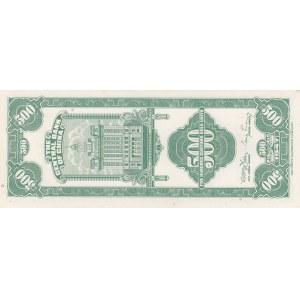 China 500 customs gold units 1947