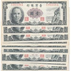 China, Taiwan 1 yuan 1961 (10 pcs)