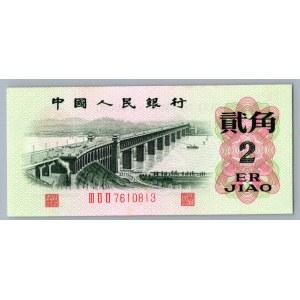 China 2 er jiao 1962