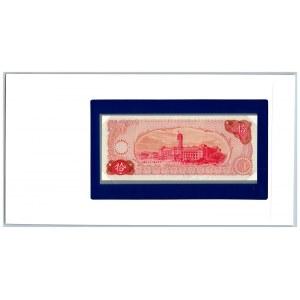 China - Kinmen (Quemoy) 10 yuan 1976