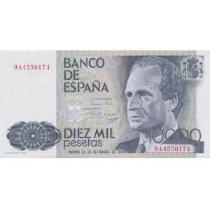 Spain 10000 pesetas 1985 - Replacement money