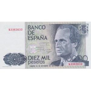 Spain 10000 pesetas 1985 - Radar
