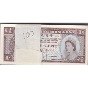 Hong Kong 1 cent 1961-71 (100 pcs)