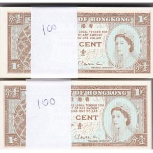 Hong Kong 1 cent 1971-81 (2x100 pcs)