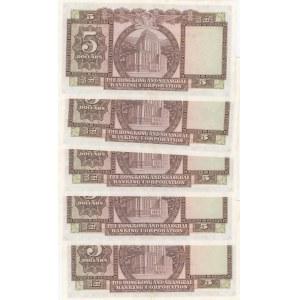 Hong Kong 5 dollars 1973 (5)