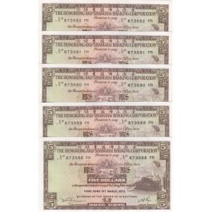 Hong Kong 5 dollars 1975 (5)