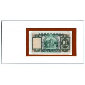 Hong kong - Hongkong & Shanghai Banking Corp. 10 Dollars 31.3.1978