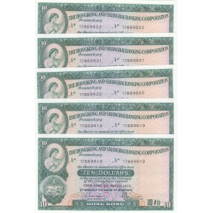 Hong Kong 10 dollars 1979 (5)