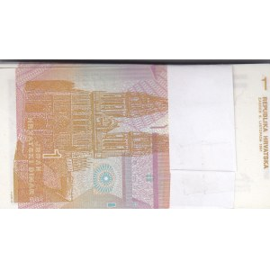 Croatia 1 dinar 1991 (99 pcs)