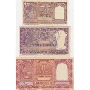 India 2,5,10 rupees 1958 Khadi Hundies