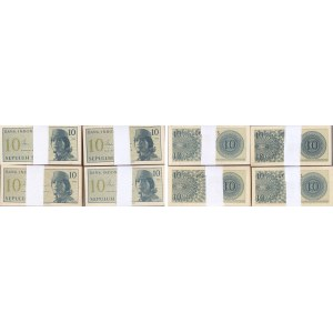 Indonesia 10 sen 1964 (4 x 100)
