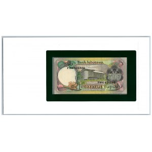 Indonesia 500 rupiah 1977