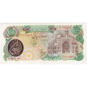Iran 10 000 rials 1981
