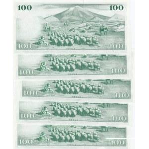 Iceland 100 kronur 1957 (5)