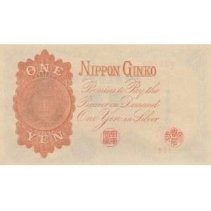 Japan 1 yen 1916