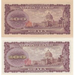 Japan 100 yen 1953 (2)