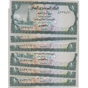 Yemen 1 rial 1973 (10 pcs)