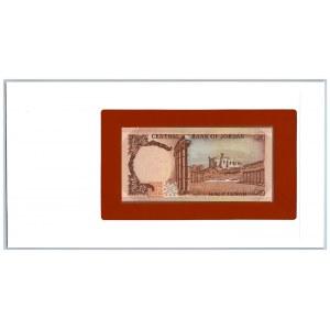 Jordan 1/2 dinar 1975-92