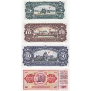 Yugoslavia 5-100 dinars 1965 specimens (4 pcs)